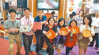 南台灣人氣大餅館 台北世貿飄香