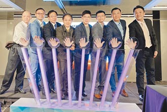 華訊集團三強聯手 打造居家健康系統