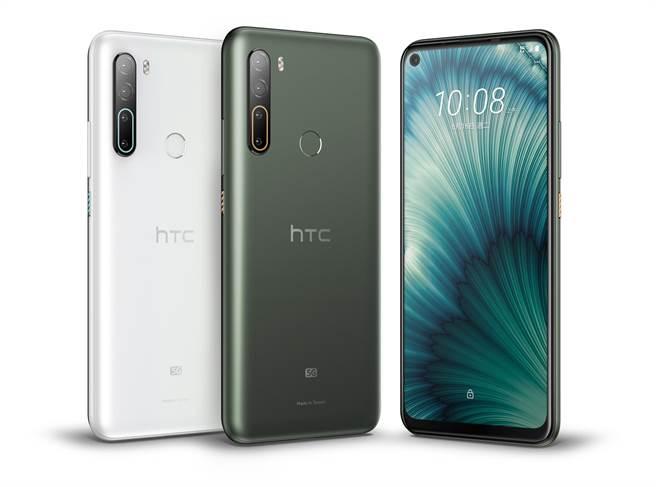 宏達電宣布HTC U20 5G正式於台灣通路上市販售。(宏達電提供)
