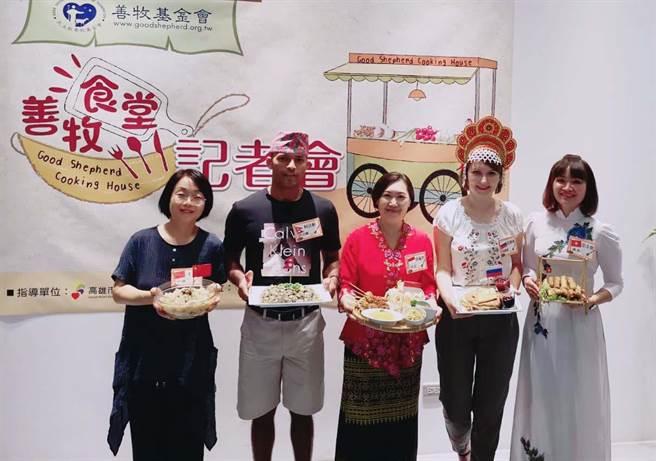 新住民透過餐桌料理文化,讓台灣民眾擁抱及接納她們。(林雅惠攝)