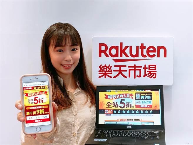 台灣樂天市場宣布今年「99購物節」將於9月1日至9月10日舉行。(台灣樂天市場提供/黃慧雯台北傳真)