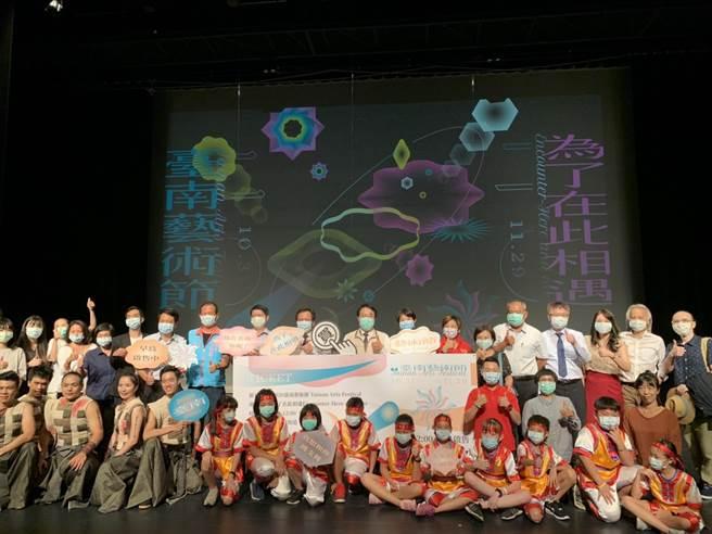 台南市政府文化局將於10月31日推出「2020台南藝術節」。(李宜杰攝)