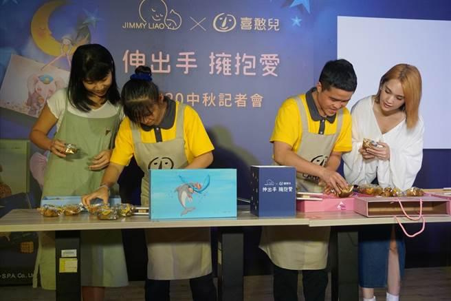楊丞琳與憨兒挑戰組裝月餅比賽。(喜憨兒基金會提供)