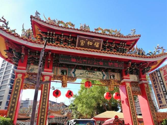 中和福和宮同時供奉道教神明及佛教神明,一直沿革至今。(世界宗教博物館提供)