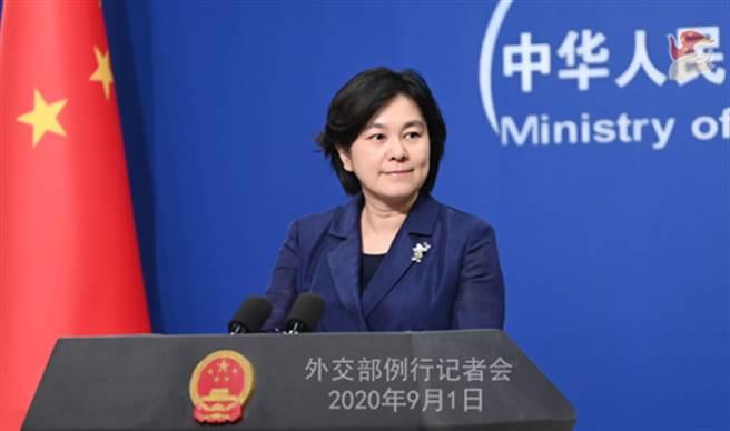 華春瑩今日火力全開抨擊蓬佩奧有關大陸竊取資訊的指控,她列舉了一大串美國在全球竊取機密的惡行,指稱蓬佩奧在網路安全問題上「每天都在撒謊」。(圖/大陸外交部)