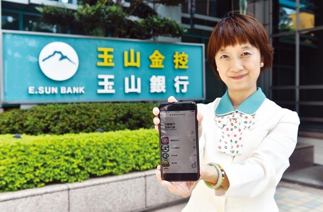玉山副總經理劉美玲看好財金公司所開發台灣Pay共通規格的建立。圖/顏謙隆