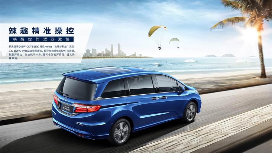 Honda Odyssey二度小改前導網站上線、導入全球首創「手勢控制電動滑門」技術