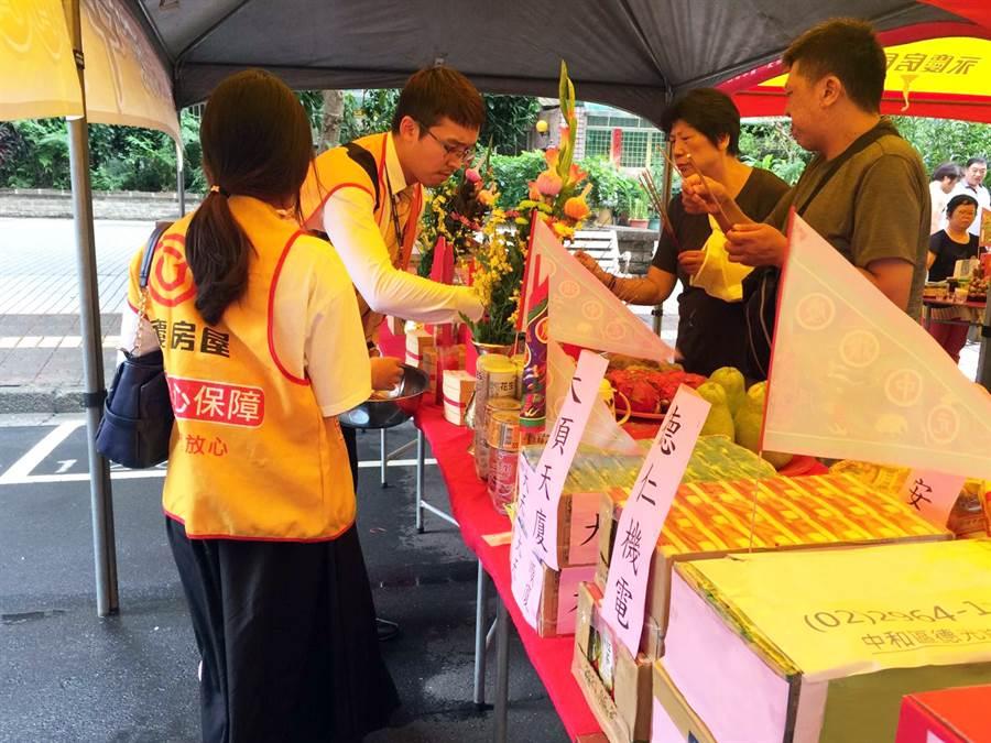 永慶房屋協辦兩千場中元普渡 贊助逾四千頂帳篷 做社區好鄰居 - 財經
