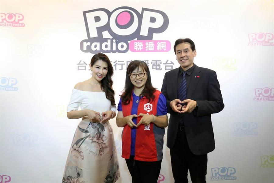 POP Radio 11周年與老人福利推動聯盟合作,協助宣導愛的手鍊。(POP Radio提供)