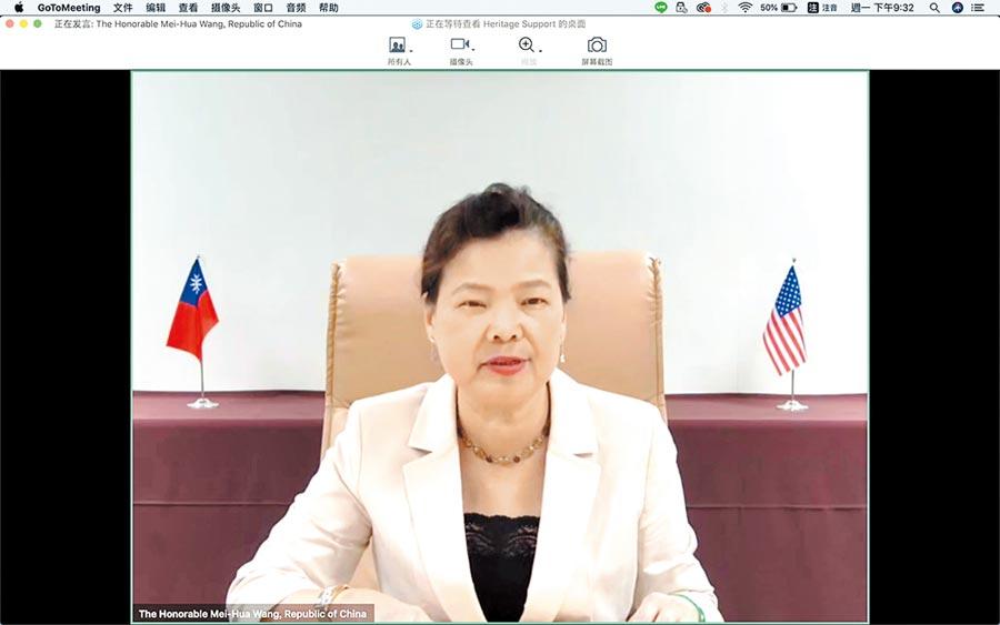 經濟部長王美花昨日晚間與美國務院亞太助卿史達偉舉行美台經濟合作線上研討會,促美與我洽簽台美貿易協定。(本報資料照片)