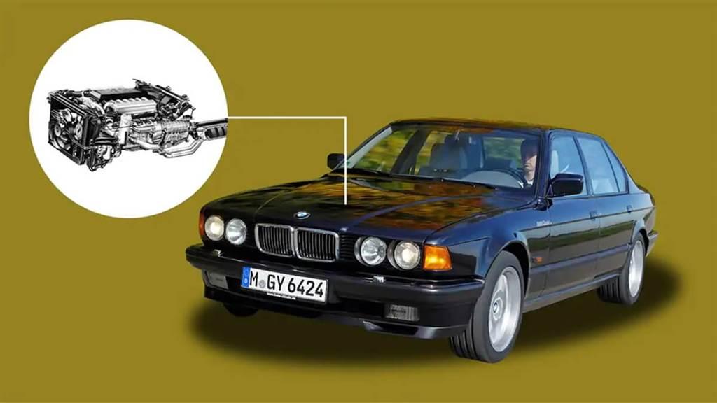 1987 BMW E32 750i
