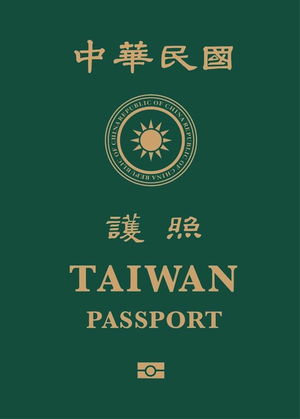 為了提升台灣在國際間的辨識度,行政院2日舉行「新版護照封面」記者會,由外交部長吳釗燮宣布改版後的護照樣式,新版護照封面縮小「REPUBLIC OF CHINA」字樣,ROC變小字繞國徽,放大「TAIWAN」字樣。新版護照明年一月發行。(外交部提供)
