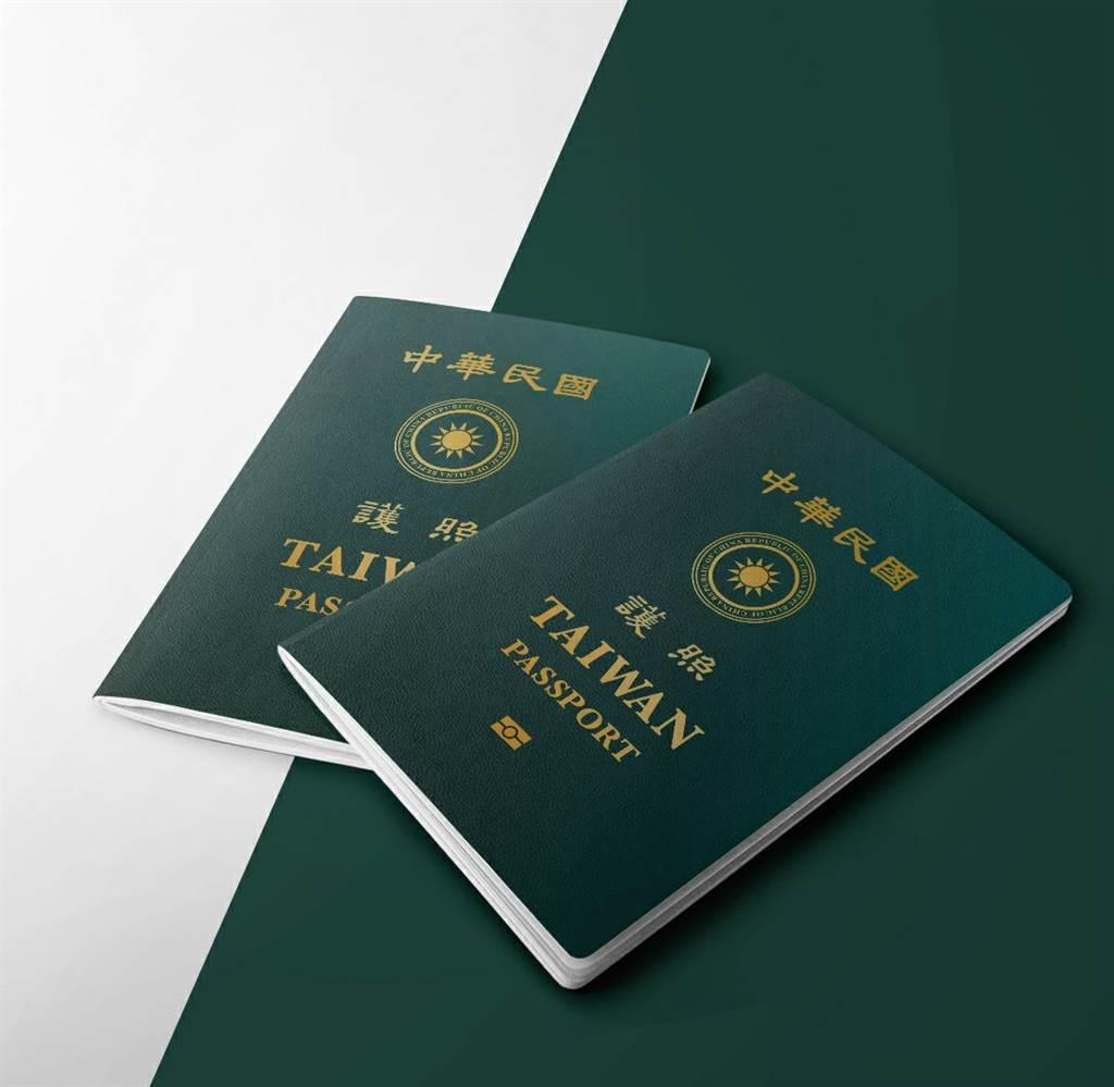 新版護照封面設計出爐,網友對於新設計褒貶不一,藍營認為縮小ROC反而失去讓中華民國走進國際、彰顯國家的機會。(圖/取自外交部官網)