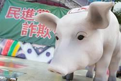 游智彬》美豬事件驚人發現:台灣社會陷入「王定宇式危機」