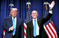 川普遭爆一連串中風 彭斯擬暫時接任總統