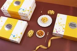 吃膩了傳統月餅?中秋節來點「潑墨」與「色彩」焦糖鹹蛋黃爆米花