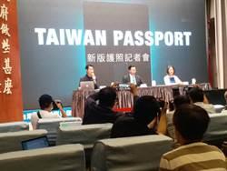 華春瑩指韋德齊到中國一省訪問  吳釗燮:可笑不值一駁