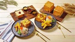 花園 thai thai泰菜餐廳 雙人同行拍照打卡上傳享77折優惠