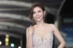 愷樂消失近5個月現身了 新作品曝光開嗓唱歌 網:好想她