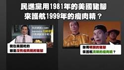 羅智強嗆周玉蔻,、王定宇、潘孟安 拿明朝的劍斬清朝的官