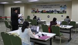 貿協線上洽談會 搶攻陸國際企業採購辦事處商機