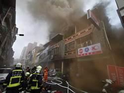 台中南昌街火警 一婦人不幸身亡