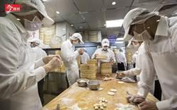 豬肉水餃包裝看到「美國」有人吃? 鼎泰豐、義美、漢來急表態