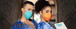 中衛口罩組「5片加收納袋」售149元 網譏:智力測驗包