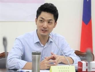 震撼彈 國民黨市黨部:蔣萬安將選2022台北市長