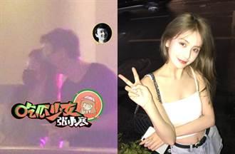 首富子帶新女生約會 網紅女友搶一步宣布單身「沒拿巨額分手費」