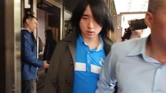 王文洋兒臉書信箱遭到盜用 學弟認罪判拘役15天