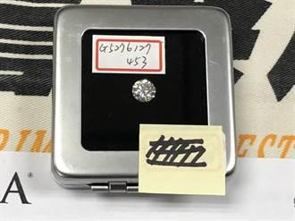 兜售山寨GIA假鑽石  3珠寶店遭詐101萬