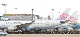 護照改完輪華航 飛安專家憂:歐洲不用去了