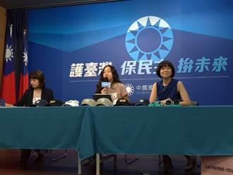 國民黨6日全代會將揭示3訴求 展開食安公投連署