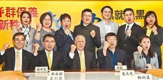黨慶才剛過 前後主席、青年軍內鬥 新黨泡沫危機