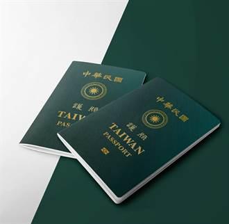 TAIWAN 大 ROC小 新護照掀網戰:台灣美學出事了?