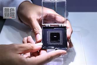 無色覺醒》王丰:美中科技大國較勁?陸擁晶片關鍵技術?