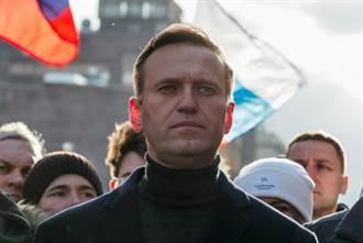 德:俄反對派領袖納瓦尼中神經毒劑諾維喬克
