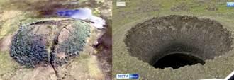 西伯利亞天坑揭密 地底甲烷爆發形成