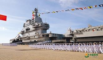 003航母明年下水 004或採核動力
