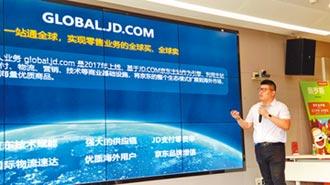東京5彈連發 推全球開店計畫