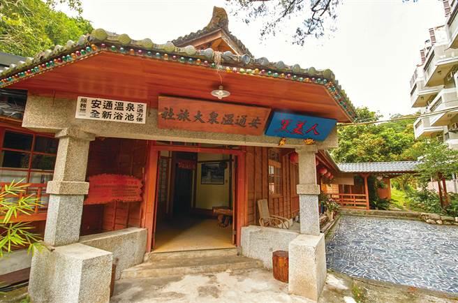 安通溫泉大旅社保留日治時期興建的木造平房,充滿懷舊氣息。(圖/花蓮趣提供)