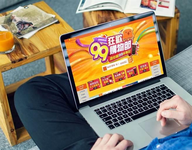 生活市集為年度大檔雙11展開布局,9月2日起宣布「99狂歡購物節」正式啟動,活動開跑至9月14日,將以多波段操作逐步推升整體檔期買氣。(生活市集提供/黃慧雯台北傳真)