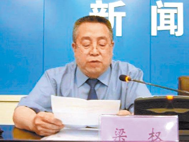 山西老政法梁權已退休4年,仍被查。(取自北京青年報)