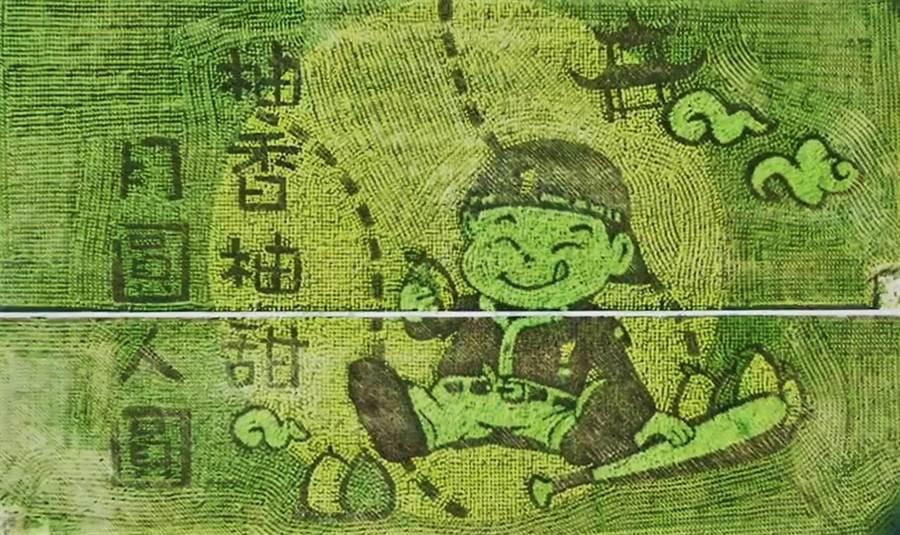 苑裡鎮農會稻田彩繪二期作圖案亮相,呼應中秋節搭配棒球小子品柚超吸睛。( 苑裡鎮農會提供/巫靜婷苗栗傳真)