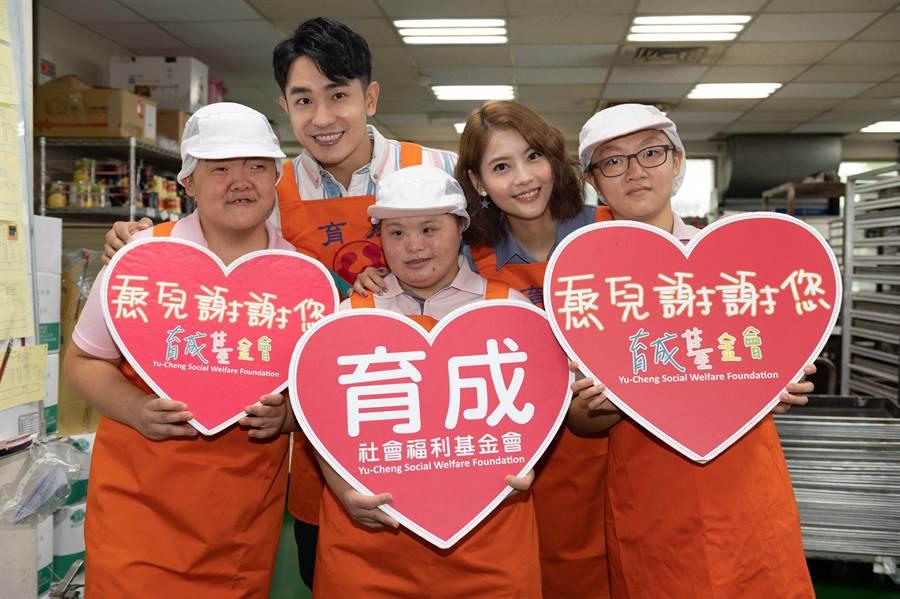 陳謙文、王樂妍一起去育成基金會的庇護工場與憨兒們一起做月餅。(TVBS提供)