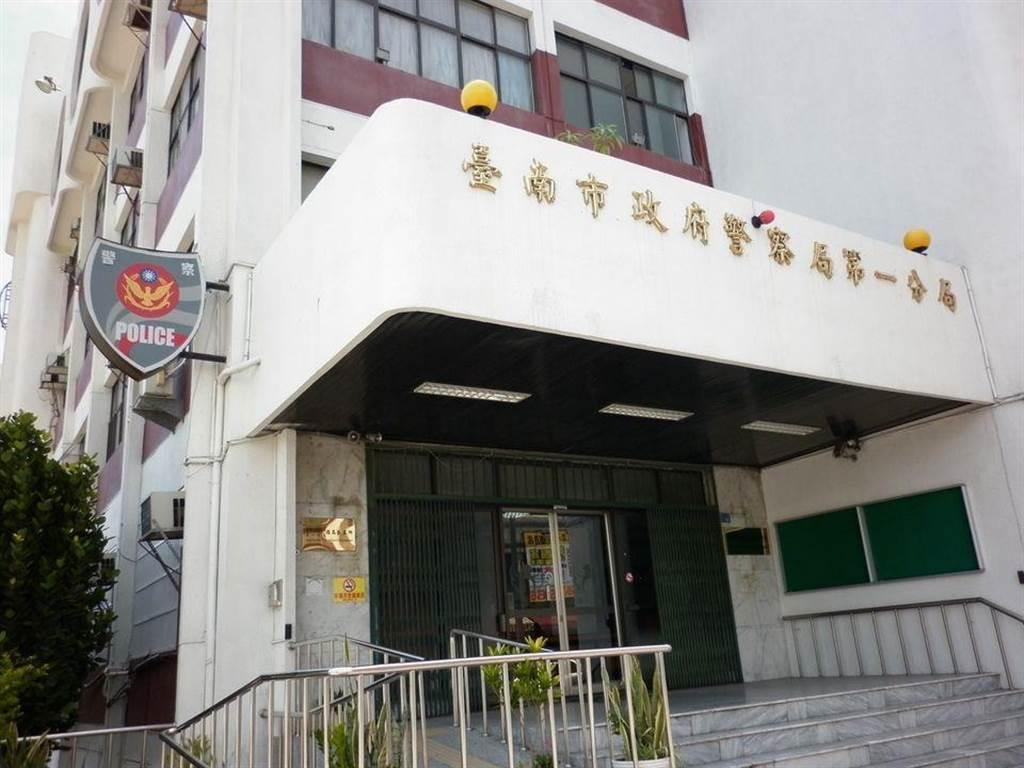 台南市警一分局。(摘自網路)