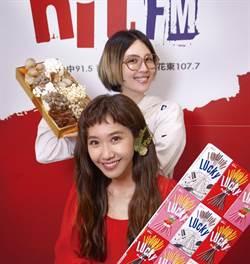 Lulu夺下歌唱冠军魏如萱形容歌声像「软膏」
