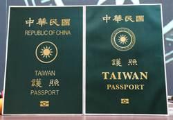 兩岸一家人》你的台灣我的中國