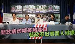 美豬解禁 施威全:台灣在幫川普助選